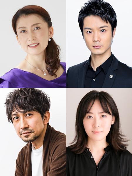 舞台『Op.110ベートーヴェン「不滅の恋人」への手紙』に出演する(上段左から)一路真輝さん、田代万里生さん、(下段左から)神尾佑さん、前田亜季さん