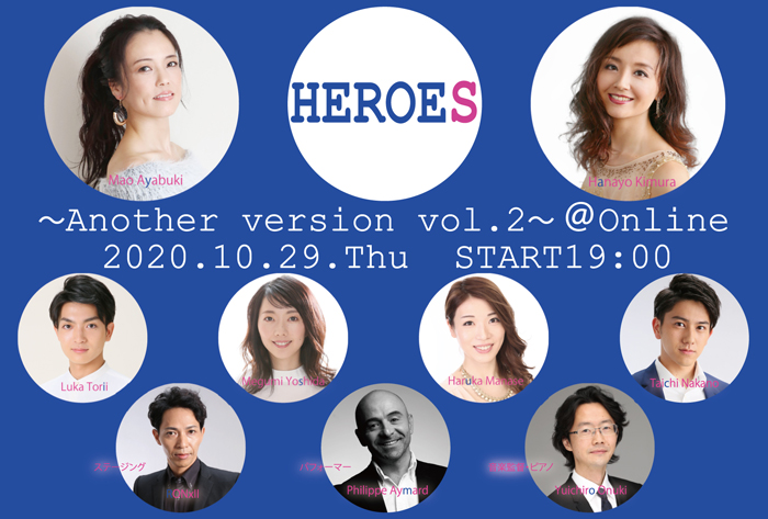 『HEROES ~Another version vol.2~ @Online』ビジュアル