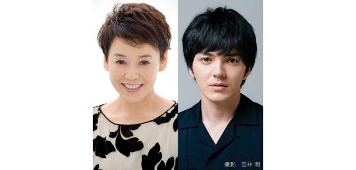 大竹しのぶさん(左)と林遣都さん(右)