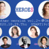 『HEROES Another version vol.2 @Online』ビジュアル