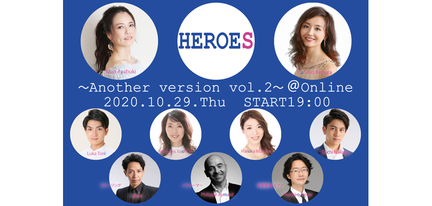 『HEROES Another version vol.2 @Online』ビジュアル
