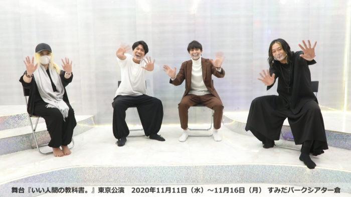 (左から)演出・脚本担当の鈴木茉美さん、栗田学武さん、武藤賢人さん、橋本全一さん=撮影・岩村美佳