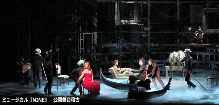 ミュージカル『NINE』公開舞台稽古より=撮影・岩村美佳