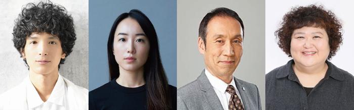 [左から] 渡部豪太さん、北浦愛さん、大森博史さん、平田敦子さん