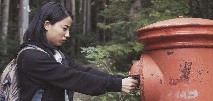 映画『漂流ポスト』より=(C)Kento Shimizu