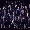 『ミュージカル「黒執事」~寄宿学校の秘密~』 =(C)2021 枢やな/ミュージカル黒執事プロジェクト
