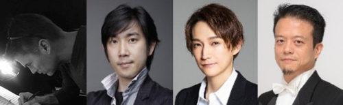 (左から)音楽:ジェイソン・ハウランドさん、脚本:横山清さん、演出:元吉庸泰さん、音楽監督:竹内聡さん ©ホリプロ