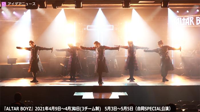 ミュージカル『ALTAR BOYZ』2021公演より=撮影・NORI