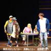 ミュージカル『17 AGAIN』最終舞台稽古より=撮影・NORI