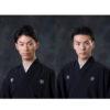 「狂言このあたり乃会」の(左から)岡聡史さん、中村修一さん、内藤連さん、飯田豪さん
