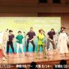 日本上演40年周年となるブロードウェイミュージカル『ピーターパン』が、2021年7月22日(木・祝)に開幕します。6月21日には制作発表が開かれ、歌唱パフォーマンスが披露されました。パフォーマンスに出席したのは、吉柳咲良、小西遼生、美山加恋、宮澤佐江、駒井健介、笠原竜司、中山昇、久礼悠介、當間ローズ、冨永竜、石川鈴菜、大熊杏優、澤田美紀、中野歩、なづ季澪、松崎美風、津山晄士朗、遠藤希子、君塚瑠華のみなさん。披露されたのは、「えばってやるぞ」「ネバーランド」「海賊マーチ ~フックのタンゴ」「クロスオーバーマーチ ~えばってやるぞリプリーズ」「飛んでる」の5曲です。動画で紹介します。 ブロードウェイミュージカル『ピーターパン』制作発表より歌唱パフォーマンス=撮影・岩村美佳