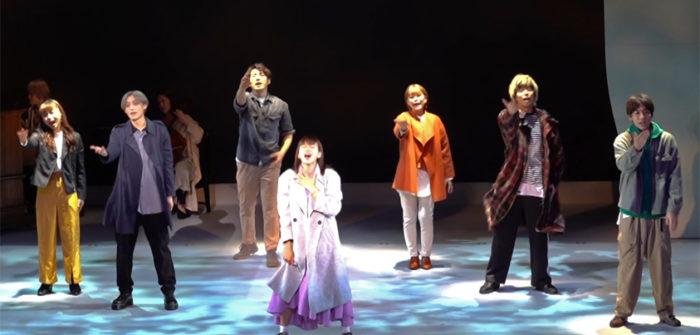 A New Musical『ゆびさきと恋々』ゲネプロより=撮影・NORI