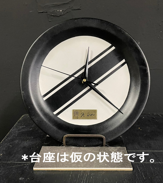 お皿時計 15,000 円