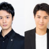 (画像左から)田代万里生さん、 平方元基さん (C)ホリプロ