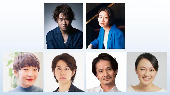 (画像上段左から)西川大貴さん、桑原あいさん(画像下段左より)小此木麻里さん、田中秀哉さん、畠中洋さん、和田清香さん