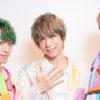(左から)松井遥己さん、皆木一舞さん、岩城直弥さん=撮影・NORI