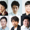 (上段左より)岡山天音さん、松山ケンイチさん、余貴美子さん (下段左より)上原千果さん、金子岳憲さん、神尾佑さん、櫻井章喜さん、玲央バルトナーさん ©ホリプロ