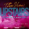 ミュージカル『The View Upstairs-君が見た、あの日-』ビジュアル