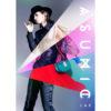 『明日海りお 1st Concert-ASUMIC LAB-』メインビジュアル