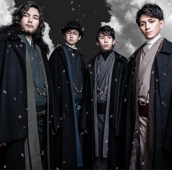 「Gen・Rin」1stアルバム『EPIKOS』ビジュアル、(左から)濵野杜輝さん、大橋征人さん、藤川大晃さん、竹内將人さん