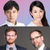 (上左から)白鳥光夏さん、大根田岳さん、吉川恭子さん、佐野眞介さん、(下左から)マイケル・クーマンさん、クリストファー・ダイモンドさん